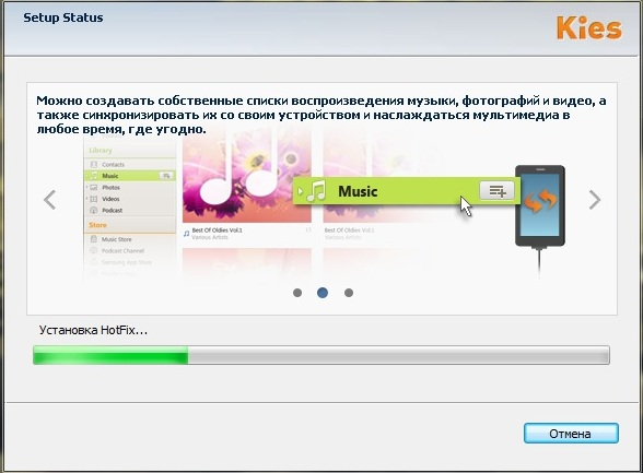 скачать программу самсунг киес на компьютер бесплатно - фото 8