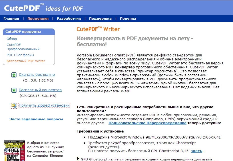 cutepdf writer Download cute pdf writer free cutepdf writer is the free version of commercial pdf creation software.