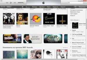 iTunes (Айтюнс)