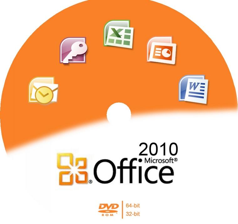 Microsoft Office (Офис) 2 1 скачать бесплатно для
