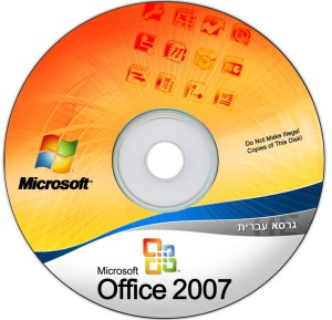 Скачать Microsoft-OFFICE-2010