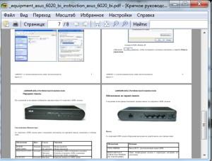 Sumatra PDF скачать