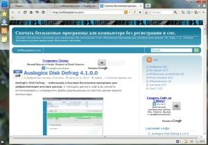 Скачать Maxthon Cloud Browser